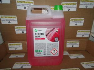 Холодный воск «Cherry Wax» 5Л