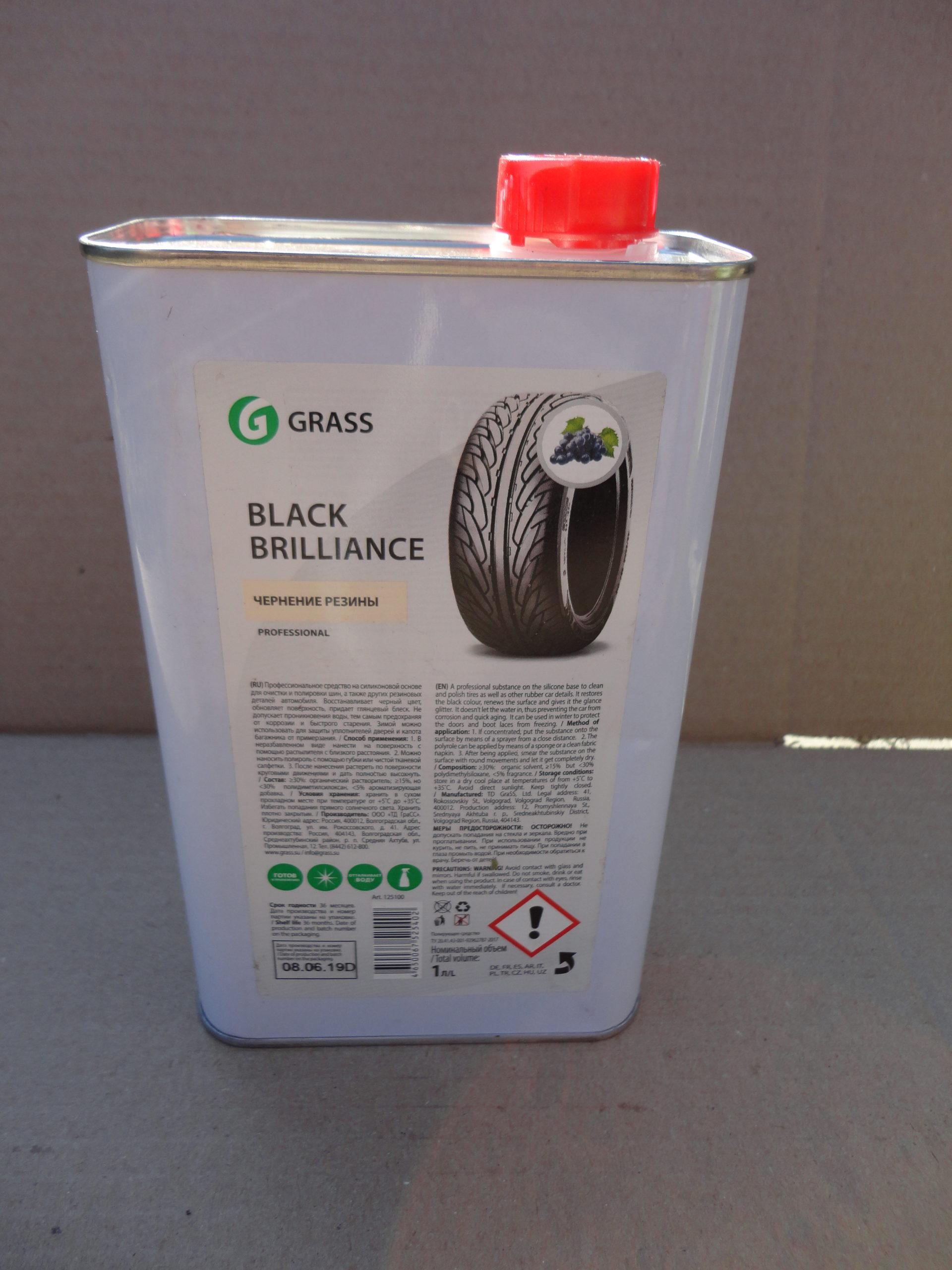 Полироль для шин «Black Brilliance» 1Л