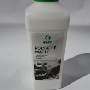 Полироль-очиститель пластика «Polyrole Matte» матовый блеск 1Л виноград арт. 120110