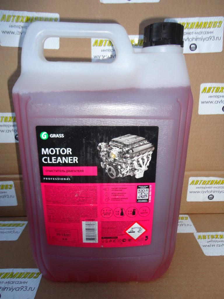 Очиститель двигателя «Motor Cleaner» 5Л