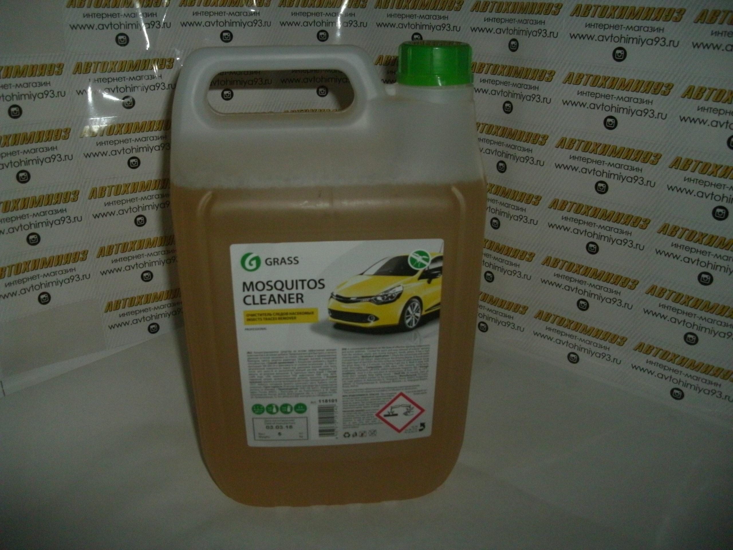 Средство для удаления следов насекомых «Mosquitos Cleaner» 5Л