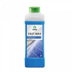 Холодный воск «Fast Wax» 1л