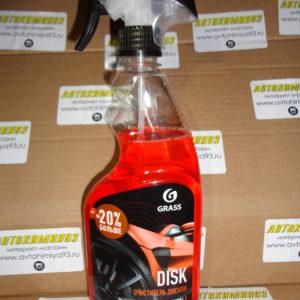 Средство для очистки дисков «Disk» 0,6л