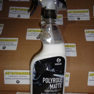 Полироль очиститель пластика «Polyrol Matte» матовый блеск 0.6л
