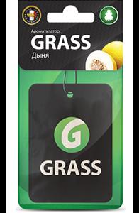 ароматизатор GRASS. Дыня