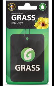 Ароматизатор GRASS. Гибискус
