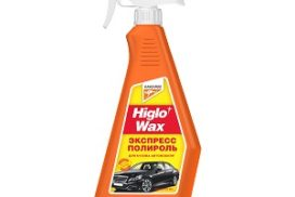 """Higlo Wax – жидкий воск """"Экспресс-полироль"""" для кузова а/м (650ml)"""