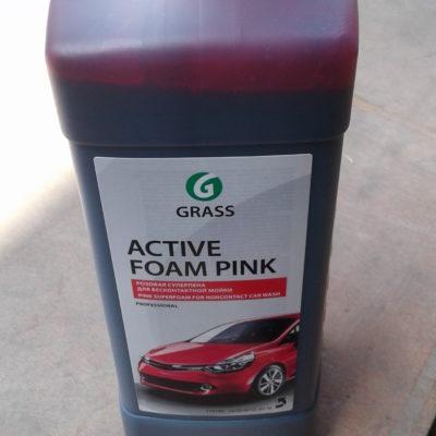 Активная пена «Active Foam Pink» цветная пена 1л