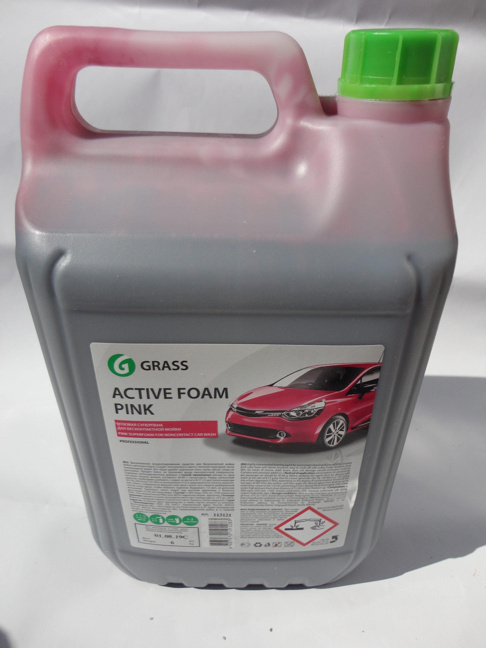 Активная пена «Active Foam Pink» цветная пена 6 кг