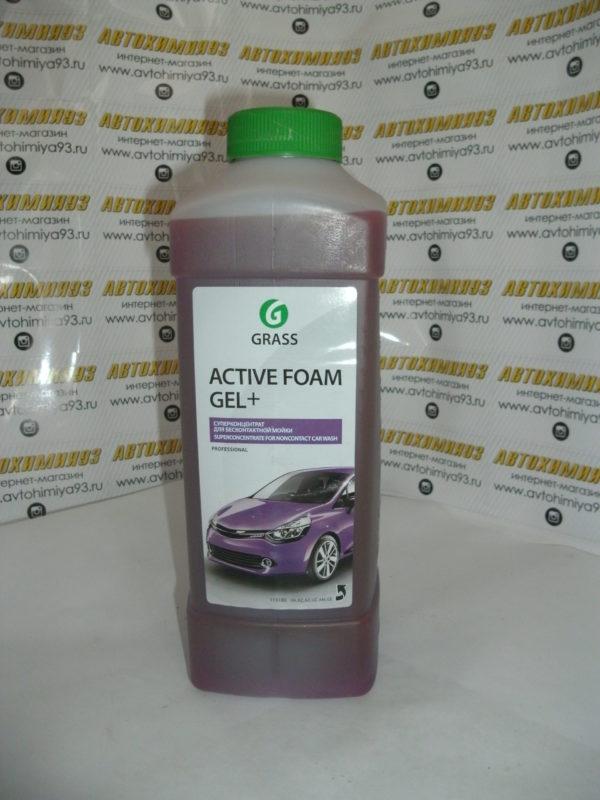 Активная пена «Active Foam GEL +» самый концентрированный 1л