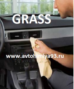Автокосметика ГРАСС GRASS