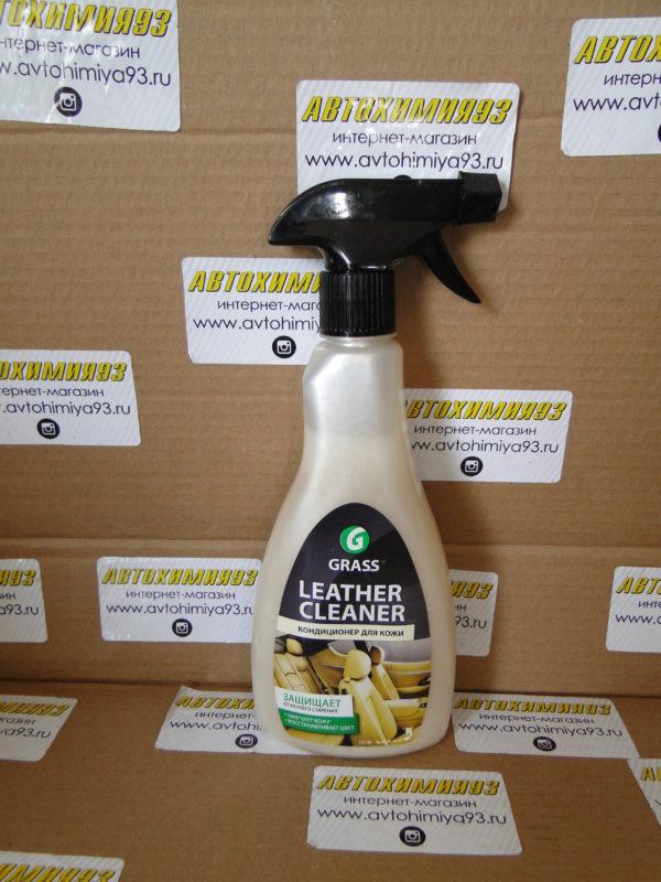 Очиститель-кондиционер кожи «Leather Cleaner» (флакон 500 мл)