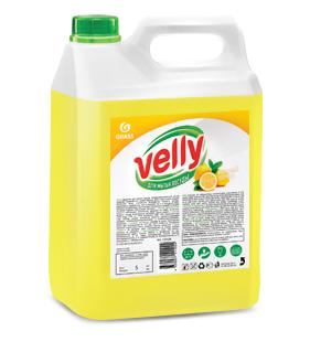 """Средство для мытья посуды """"Velly"""" лимон (канистра 5 кг)"""