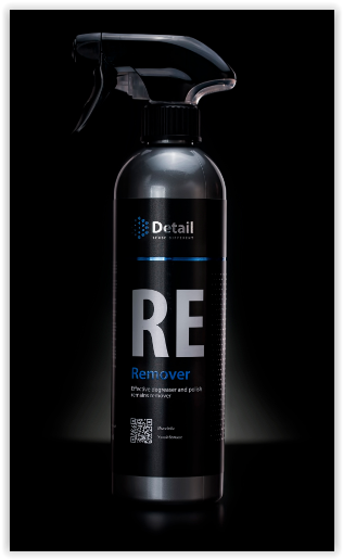 Detail Обезжириватель «Remover» 500мл (Арт-DT-0134)