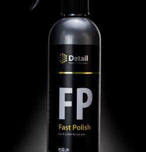 "Detail Экспресс полироль FP ""Fast Polish"" 500мл (Арт-DT-0127)"