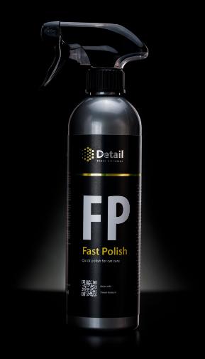 Detail Экспресс полироль FP «Fast Polish» 500мл (Арт-DT-0127)