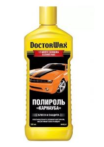 Полироль кузова DoctorWax DW8217 300мл