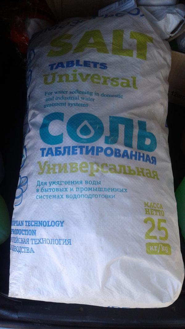 Соль таблетированная «Универсальная» 3 мешка