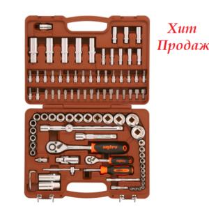 Наборы инструментов 1