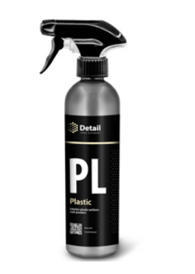 Очиститель пластика PL «Plastic» 500мл
