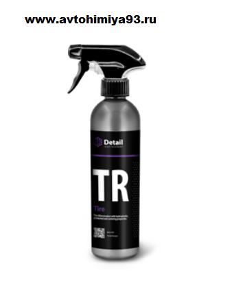 Чернитель резины TR «Tire» 500мл