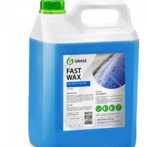 Холодный воск «Fast Wax» (канистра 5 кг)