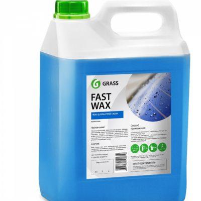 """Холодный воск """"Fast Wax"""" (канистра 5 кг)"""