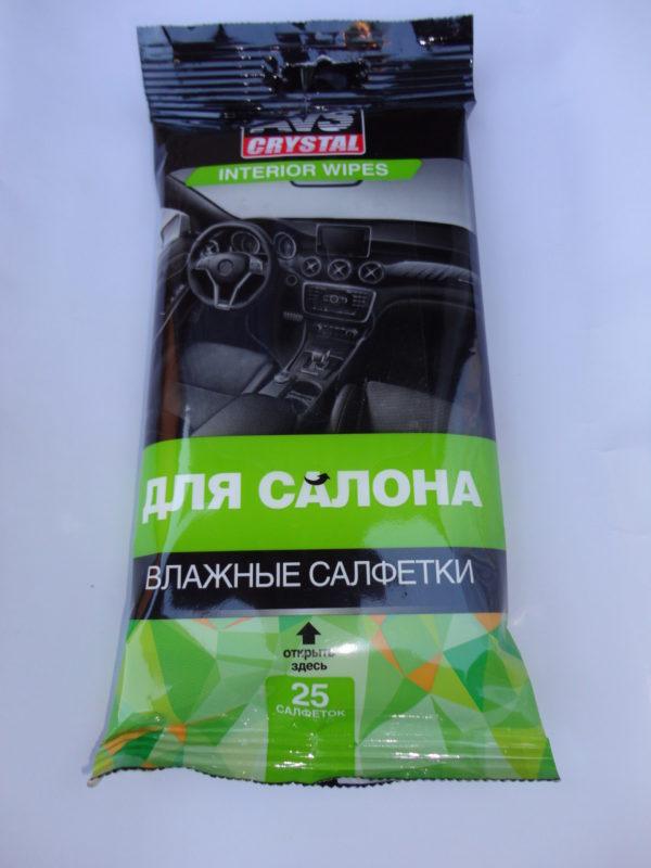 Влажные салфетки, Для Салона, 25 шт. AVS AVK-201