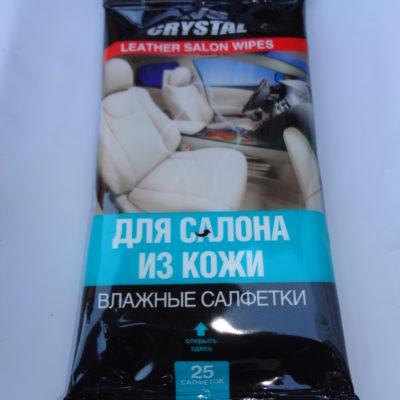 Влажные салфетки, Для салона из кожи, 25 шт. AVS AVK-206