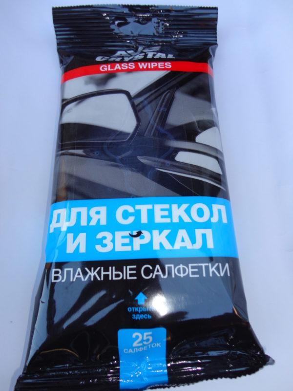 Влажные салфетки, Для Стекол и Зеркал, 25 шт. AVS AVK-200