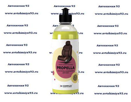 Кондиционер для кожи Complex® Propella 0,5 л.