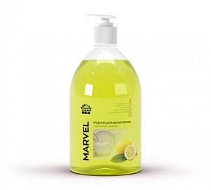Средство для мытья посуды Marvel, лимон 1л