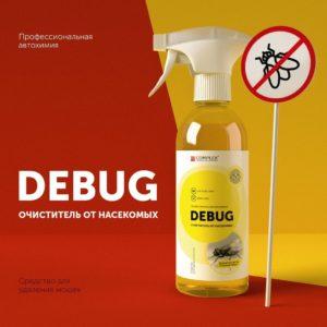 Средства для удаления следов насекомых
